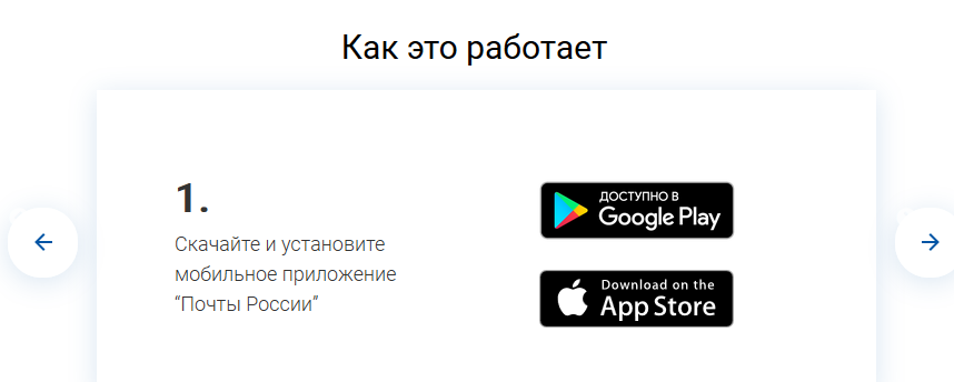 Приложения IOS Android